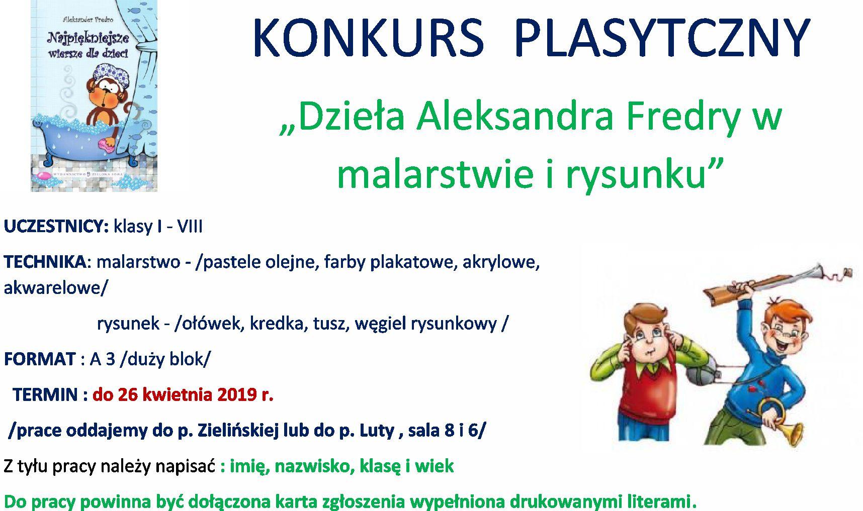Szkoła Podstawowa Nr 5 Im J Kusocińskiego W Nowym Dworze